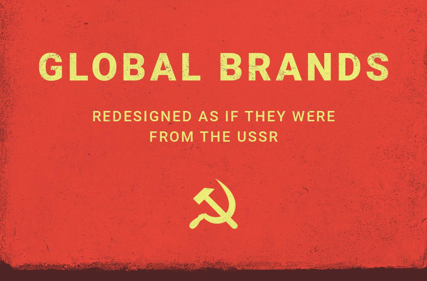 Если бы мировые бренды делались в СССР. Михаил Левченко.
