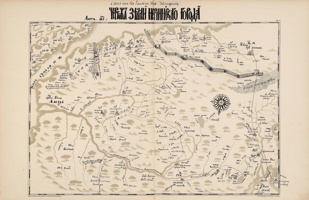 05. 1701. Карта земель Нерчинского города