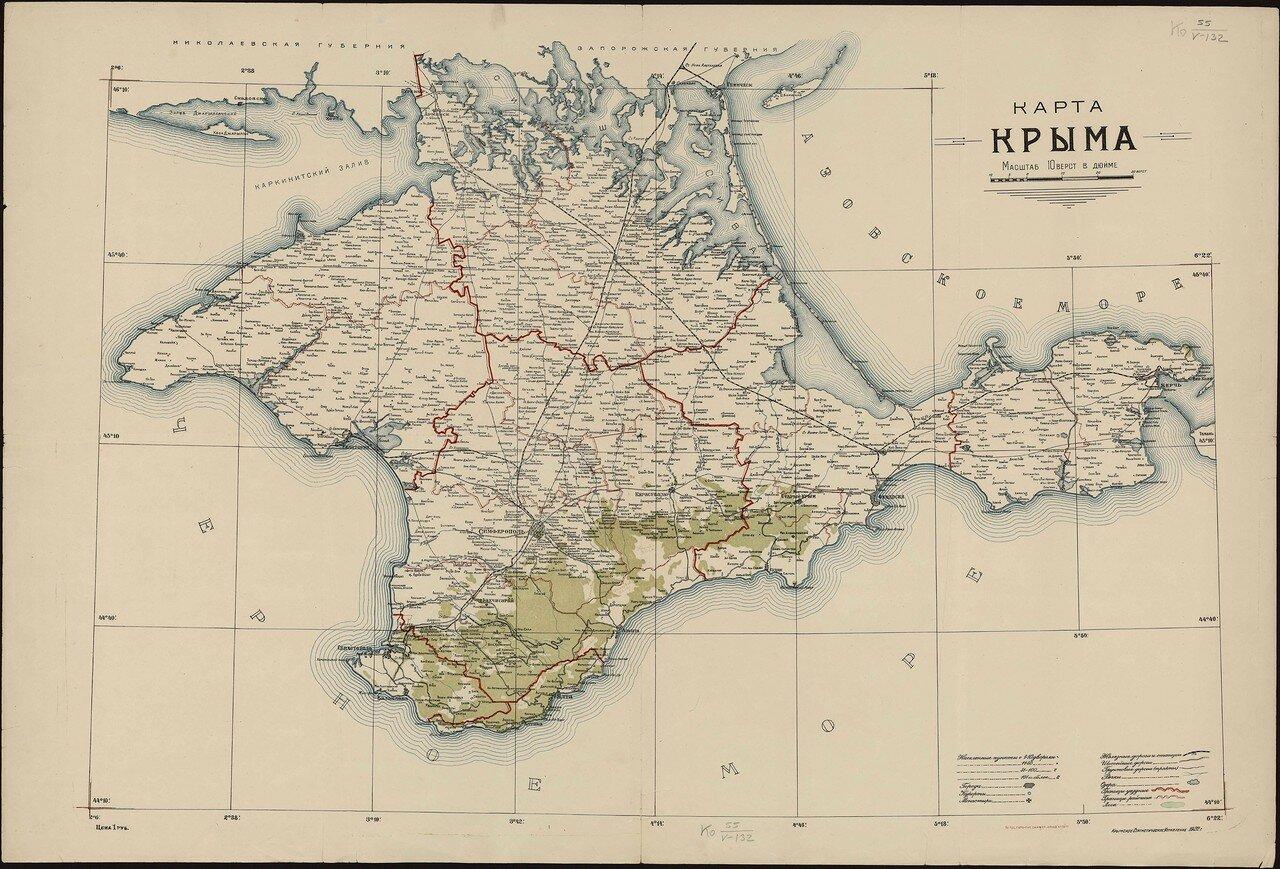 1922. Карта Крыма. Крымское стат. упр.