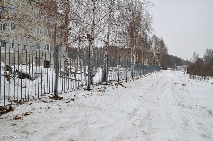 ЦБ РФ Звенигород