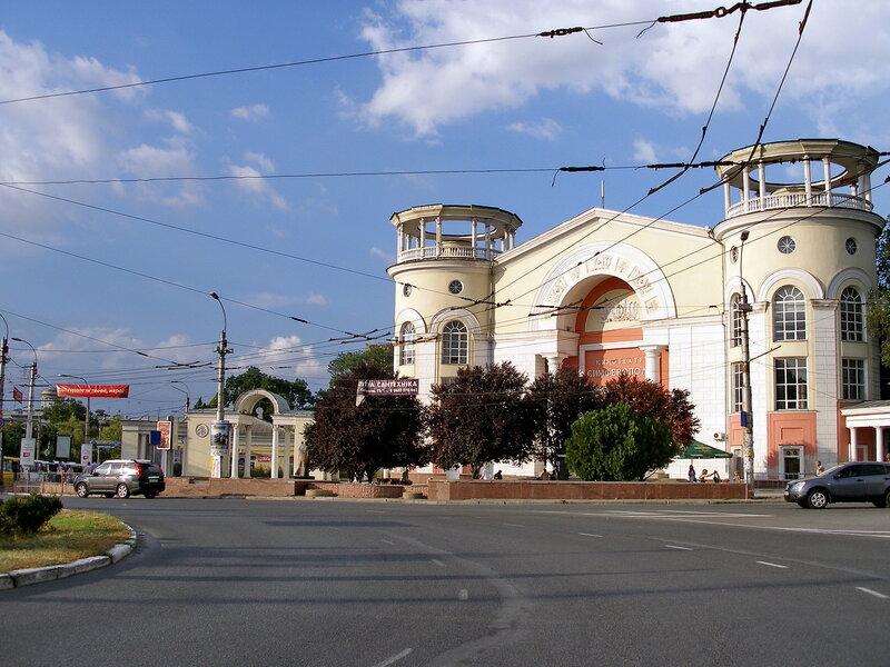 Симферополь, август 2012.
