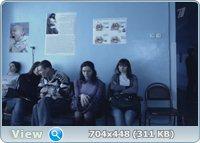 Краткий курс счастливой жизни (2012) DVDRip + SATRip
