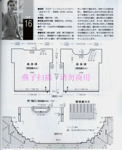 scan 10.jpg