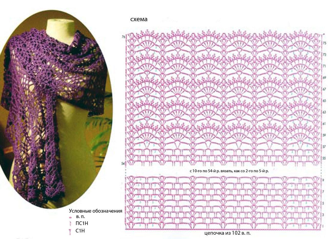 Палантин крючком схема и описание фото 316