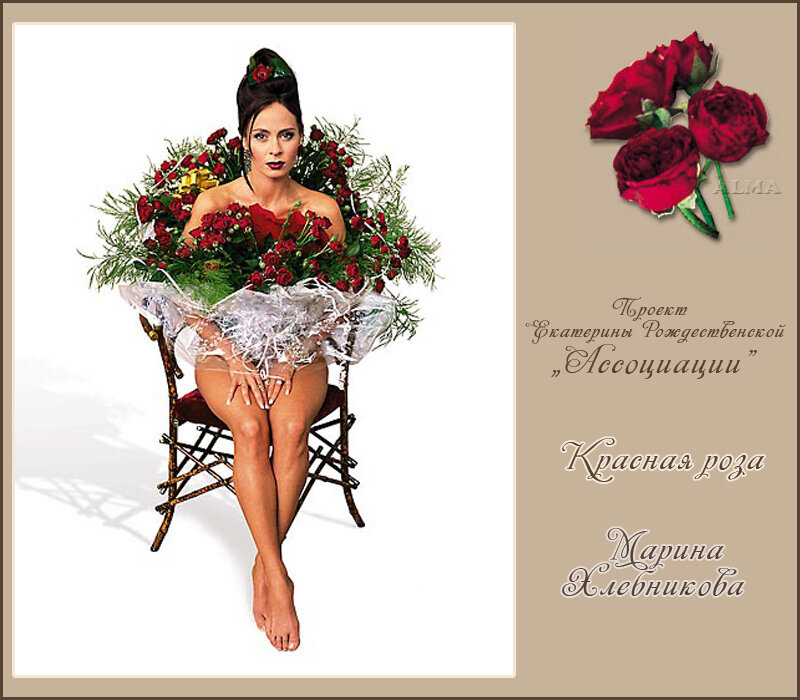 http://img-fotki.yandex.ru/get/6103/121447594.aa/0_806c1_ad19485a_XL.jpg