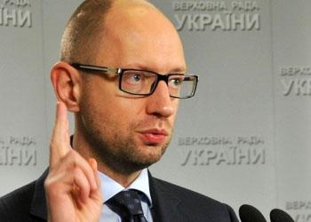 Яценюк: Россия должна прекратить использовать газ в виде оружия