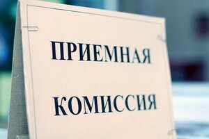 В вузах Молдовы пустыми остаются сотни бюджетных мест