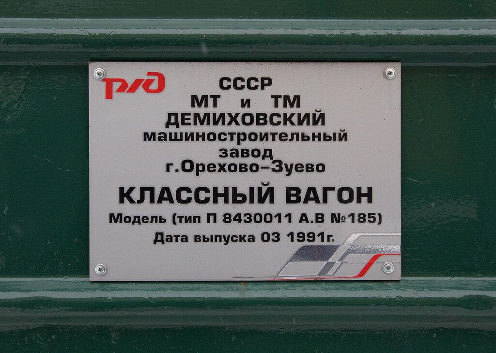 http://img-fotki.yandex.ru/get/6103/126877939.9/0_5e8fd_9507fdb7_XXL.jpg