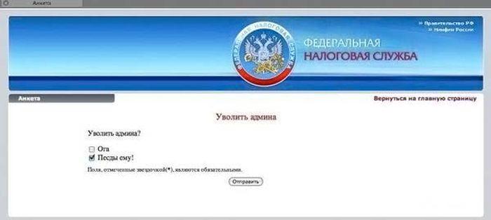 http://img-fotki.yandex.ru/get/6103/130422193.f4/0_77457_a0ed64ae_orig