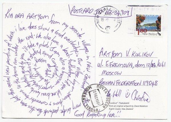 Что написать на открытке для иностранца