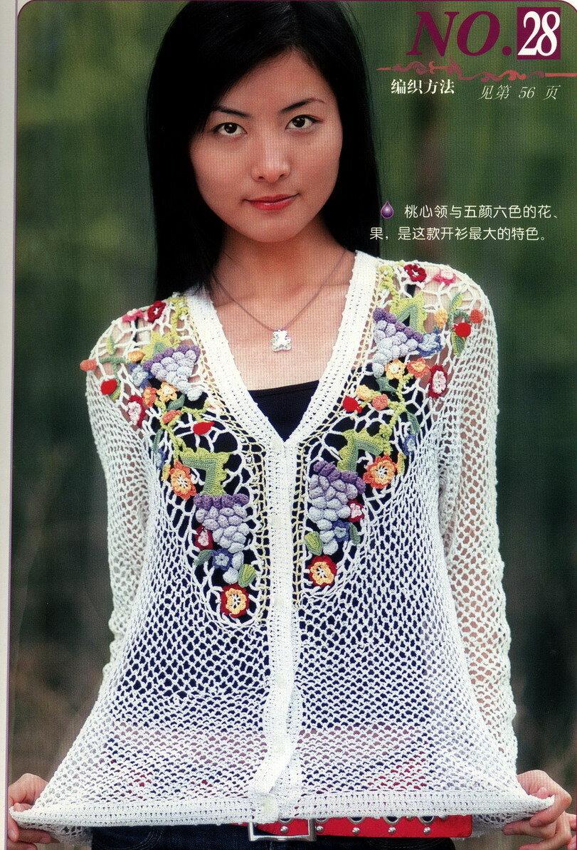 Китайский сайт по вязанию спицами