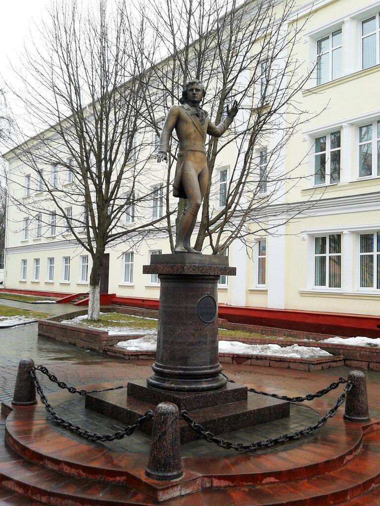 Памятник Огинскому