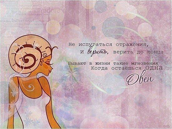 Поздравления с днем рождения по знаку зодиака женщине деве