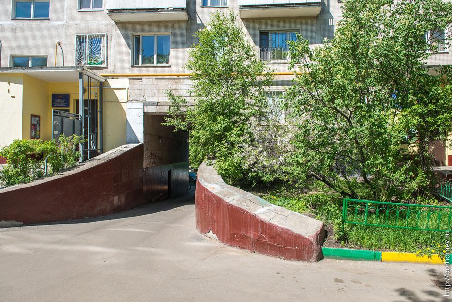 выезд из двора в москве