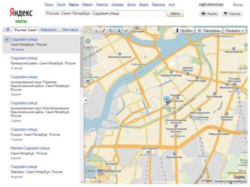 Скриншот 1. Оставляя заявку на вызов электрика на Садовую улицу, не забудьте уточнить в каком районе Санкт-Петербурга находится именно Ваша Садовая улица.