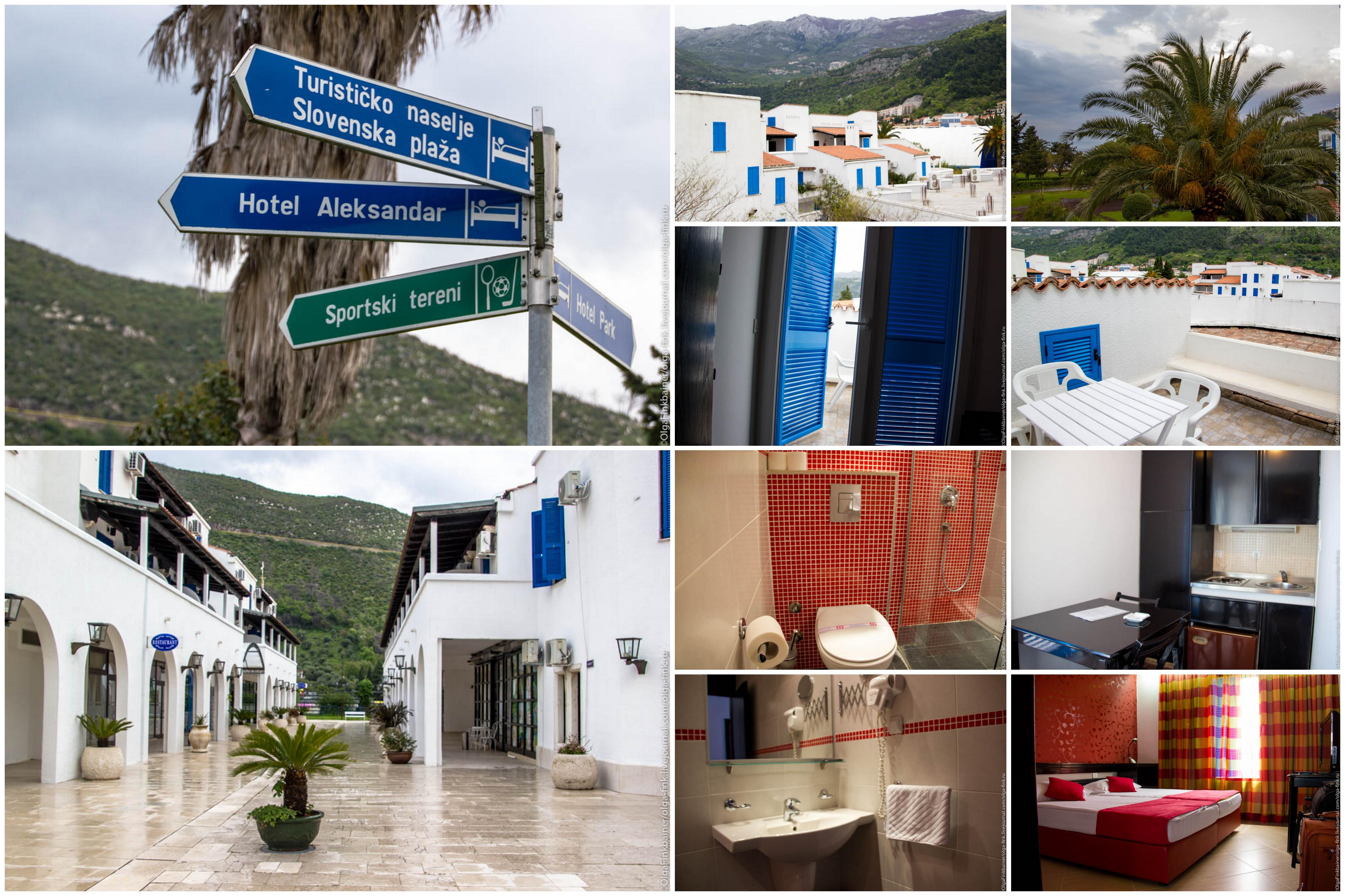Отзыв об отеле Aleksandar, Budva, Montenegro