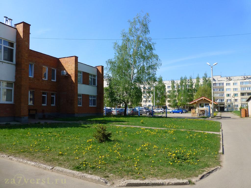 """Гостиница """"Амарис"""", Великие Луки, Россия"""