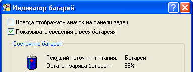 http://img-fotki.yandex.ru/get/6103/18026814.d/0_5bd31_b36ab13c_L.jpg