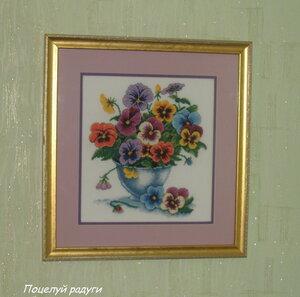 """конкурс """"Цветы в интерьере"""" голосование 0_8bbe0_c39854b6_M"""