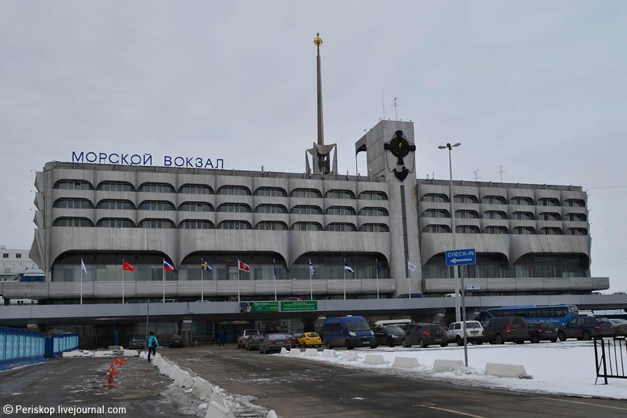 фотографию фото здание морского вокзала спб что значит будет