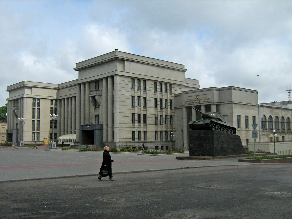 город Минск, города Беларуси