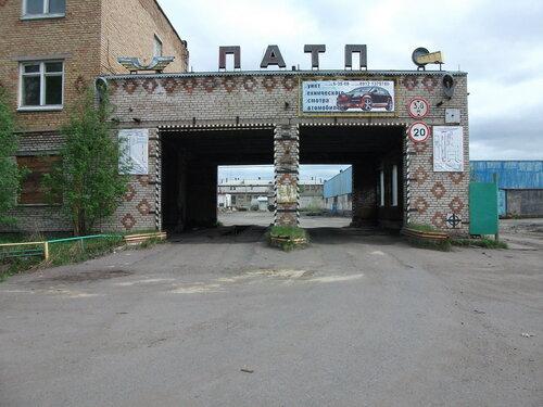 Фото города Инта №317 01.06.2011_12:24