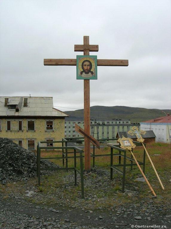 Арктика. Тикси-1. Крест.