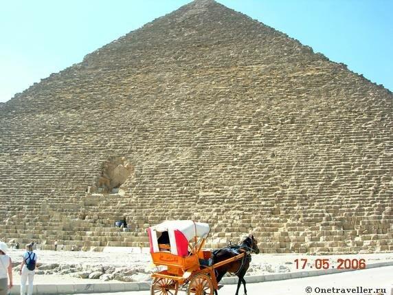 Египет. Египетские пирамиды-4.