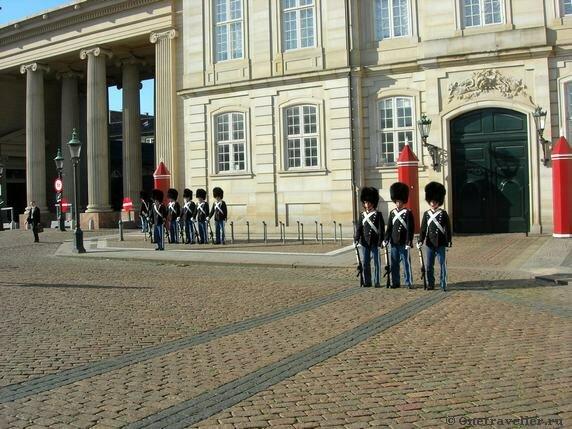 Дания. Копенгаген. Амалиенборгская площадь.