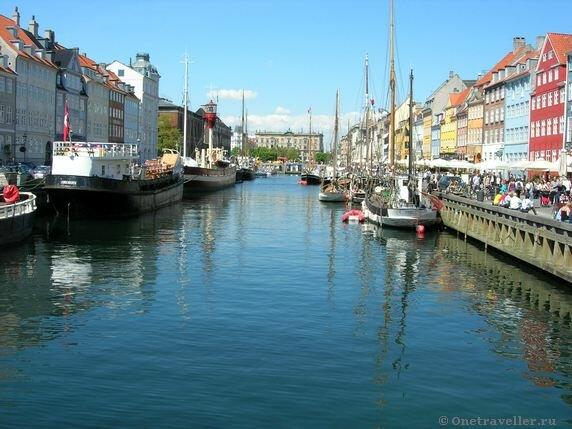 Дания. Копенгаген. Набережная.