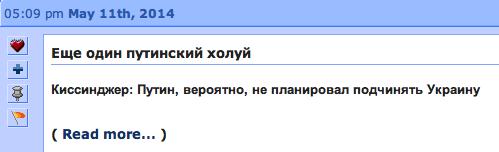 Снимок экрана 2014-05-11 в 18.38.24.png