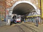 КТМ-8КМ под мостом Московско-Курской желдорветки