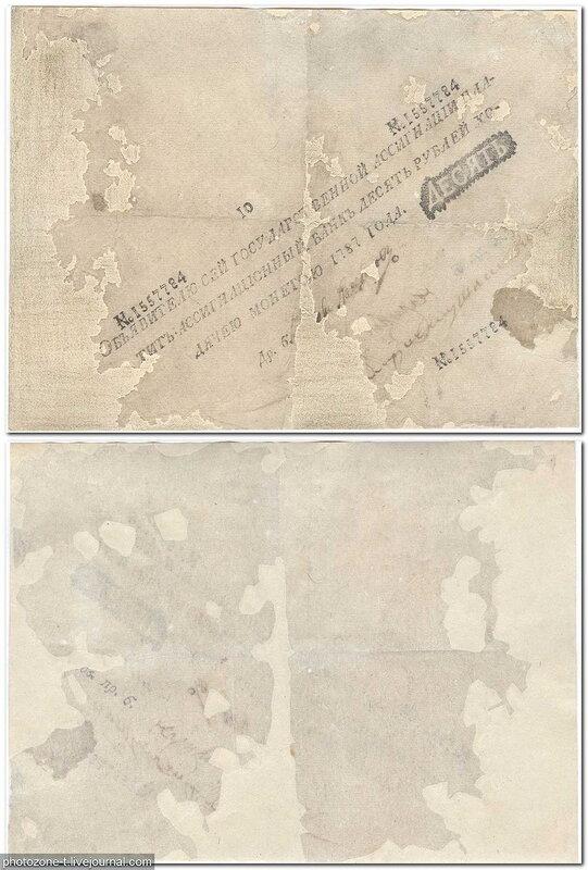 10 рублей 1787 год