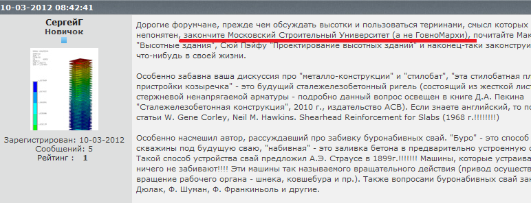 http://img-fotki.yandex.ru/get/6103/30056330.24/0_90675_a90bb5e9_XL.jpg