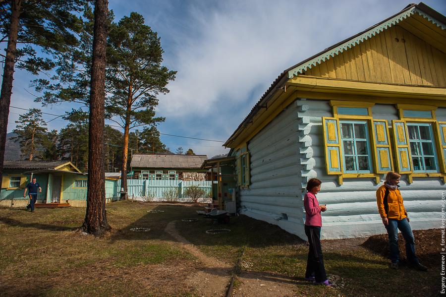 Аршан, Россия