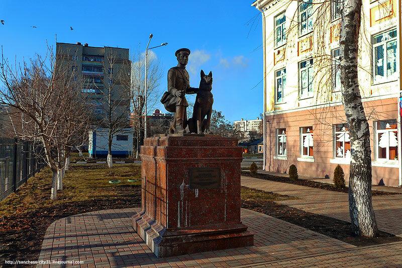 Памятник Федору Хихлушке и собаке Лире в Белгороде. Фото Sanchess