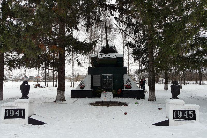 Мемориал в Вознесеновке, Шебекинский район