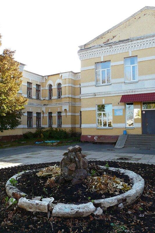 Остатки фонтана на Супруновке, фото SanchesS