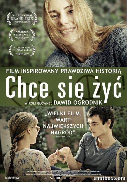 Желание жить / Chce sie zyc (2013/DVDRip)