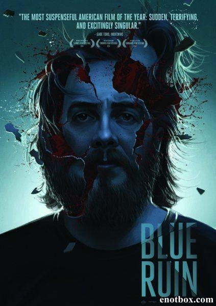 Катастрофа / Blue Ruin (2013/WEB-DLRip)