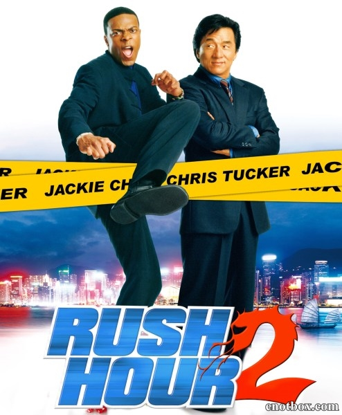 Час пик 2 / Rush Hour 2 (2001/HDTV/WEBDLRip)