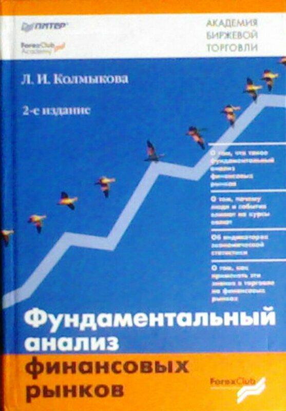 Менеджмент учебник скачать бесплатно в формате pdf