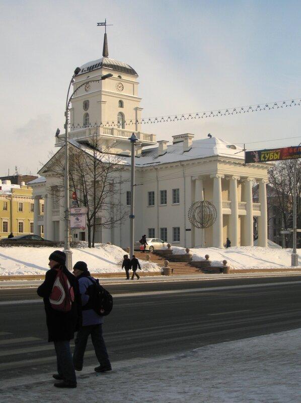 Ратуша Минска