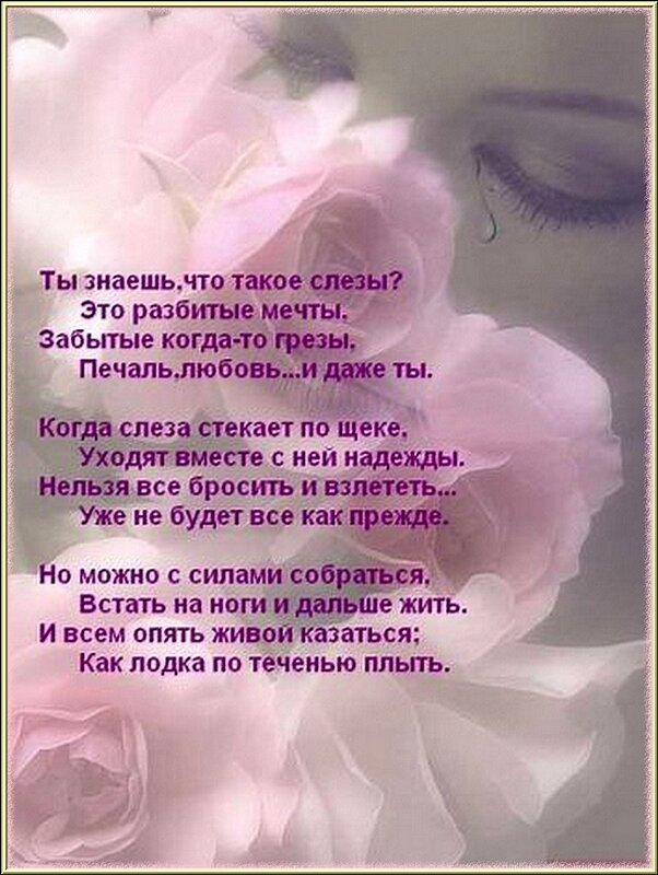 О любви, про любовь