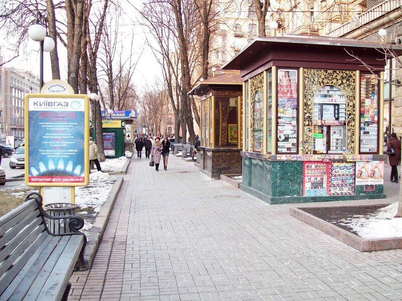 Киоски в пешеходной зоне Крещатика