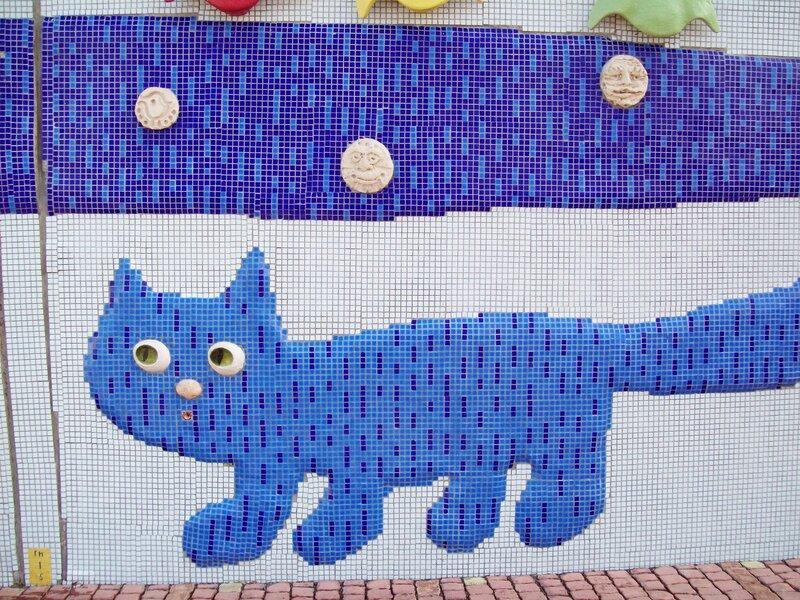 Мозаичный кот