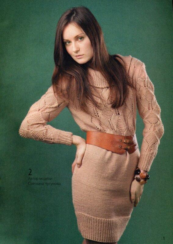 вязаные платья спицами со схемами для женщин - Сумки.