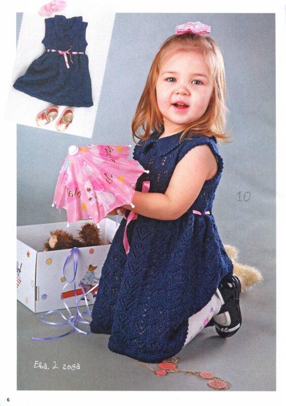 Вязание детское.  Синее платьице.