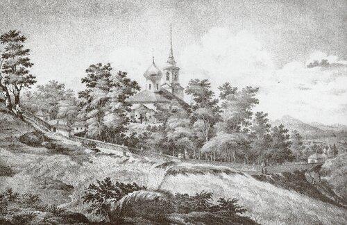 П. Александров. Святогорский монастырь. Литография с рисунка И. С. Иванова. 1837