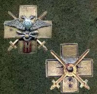 Знак, относящийся, видимо, к Севастопольской авиационной школе. 1917 г..jpg